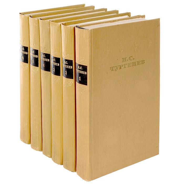 И. С. Тургенев И. С. Тургенев. Собрание сочинений в 6 томах (комплект из 6 книг)