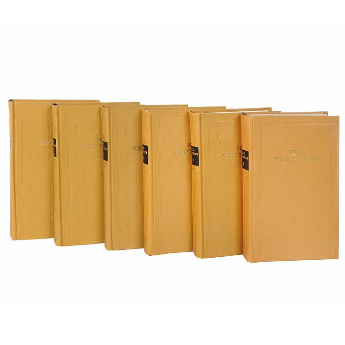 И. С. Тургенев. Собрание сочинений в 6 томах (комплект из 6 книг)