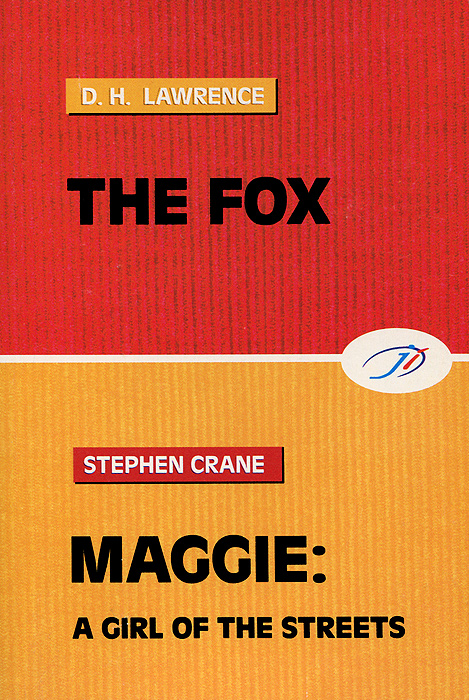 D. H. Lawrence, Stephen Crane The Fox. Maggie: A Girl Of The Streets d h lawrence stephen crane the fox maggie a girl of the streets