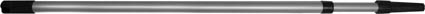 Стержень телескопический FIT, 2 м цена