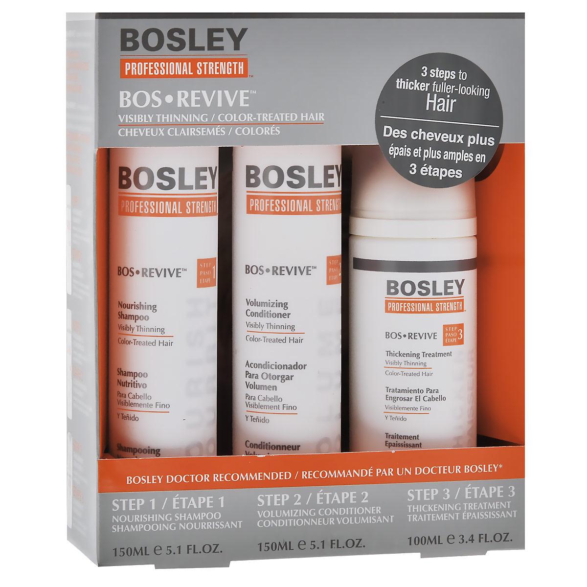 Bosley Набор для истонченных и окрашенных волос: шампунь, кондиционер, несмываемый уход bosley bosley уход увеличивающий густоту истонченных окрашенных волос 200 мл