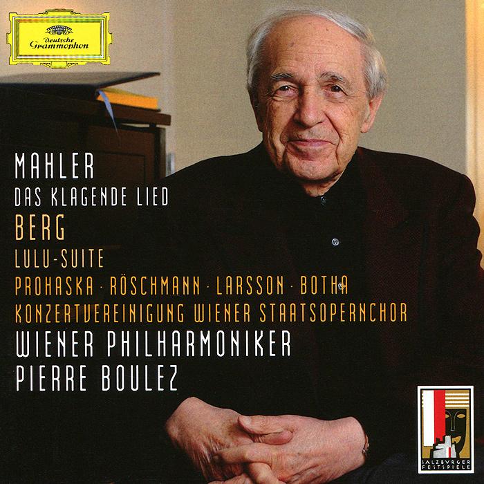 Wiener Philharmoniker, Pierre Boulez. Mahler. Das Klagende Lied / Berg. Lulu-Suite wiener philharmoniker pierre boulez mahler das klagende lied berg lulu suite