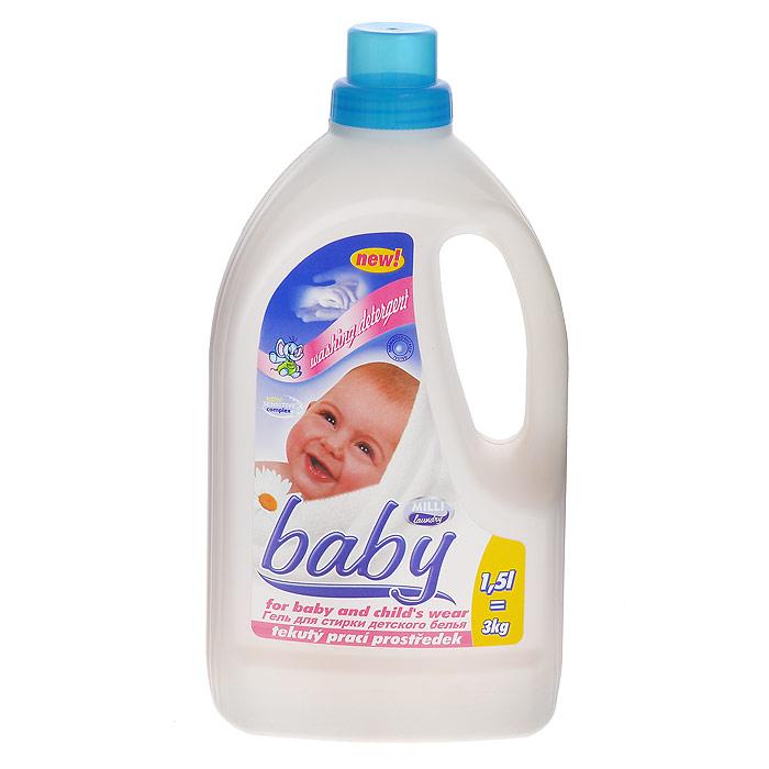 """Гель для детской одежды """"Milli Baby"""", 1,5 л"""