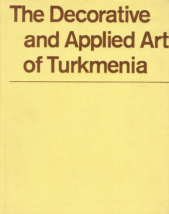 Декоративно-прикладное искусство Туркмении / The Decorative and Applied Art of Turkmenia decorative art 50s