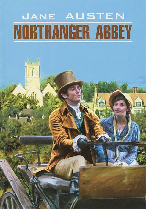 Джейн Остин Northanger Abbey / Нортенгерское аббатство austen j northanger abbey нортенгерское аббатство роман на англ яз