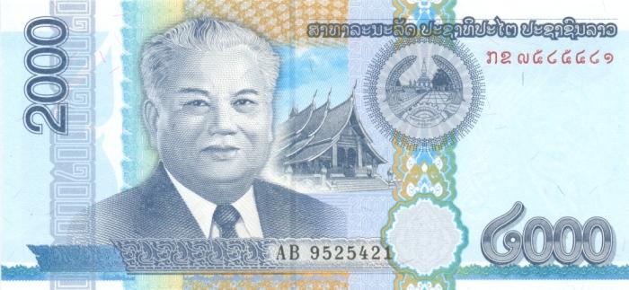 Банкнота номиналом 2000 кипов. Лаос. 2011 год банкнота номиналом 1 кип лаос 1962 год au