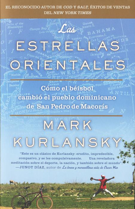 цена Las Estrellas Orientales онлайн в 2017 году
