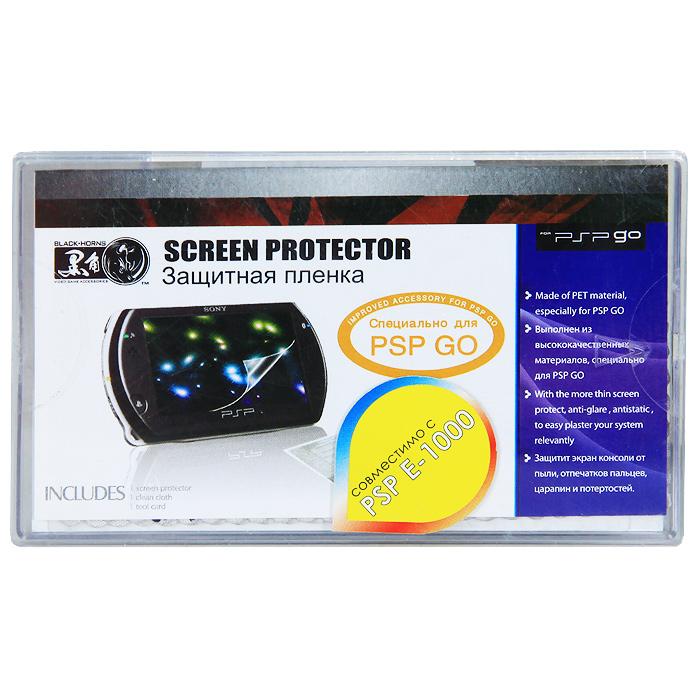 Защитная пленка Black Horns для PSP Go стоимость