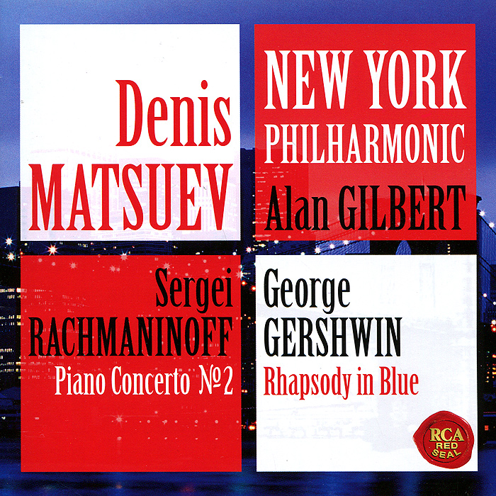 Денис Мацуев,New York Philharmonic Orchestra,Алан Ждилберт Denis Matsuev, The New York Philharmonic, Alan Gilbert. Rachmaninoff / Gershwin юджин орманди леопольд стоковский the philadelphia orchestra сергей рахманинов rachmaninoff plays rachmaninoff the four piano concertos 2 cd