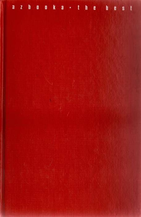 Джорджо Фалетти Нарисованная смерть (Глаза не лгут никогда)