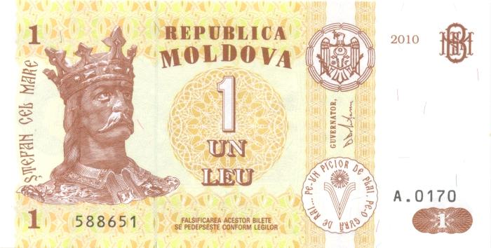 Банкнота номиналом 1 лей. Молдова. 2010 год цены онлайн