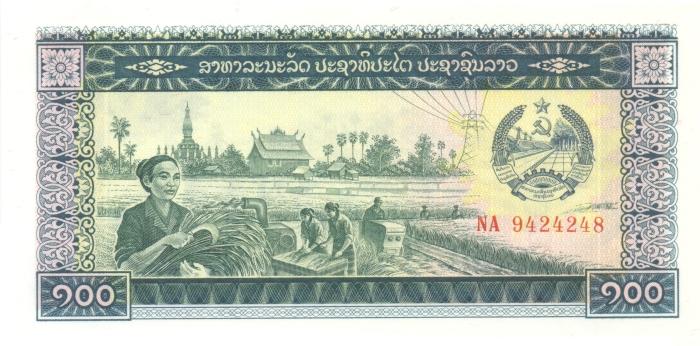 Банкнота номиналом 100 кипов. Лаос. 1979 год банкнота номиналом 1 кип лаос 1962 год au