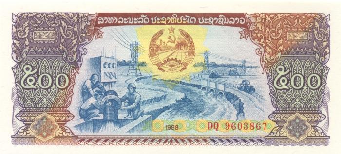 Банкнота номиналом 500 кипов. Лаос. 1988 год банкнота номиналом 1 кип лаос 1962 год au