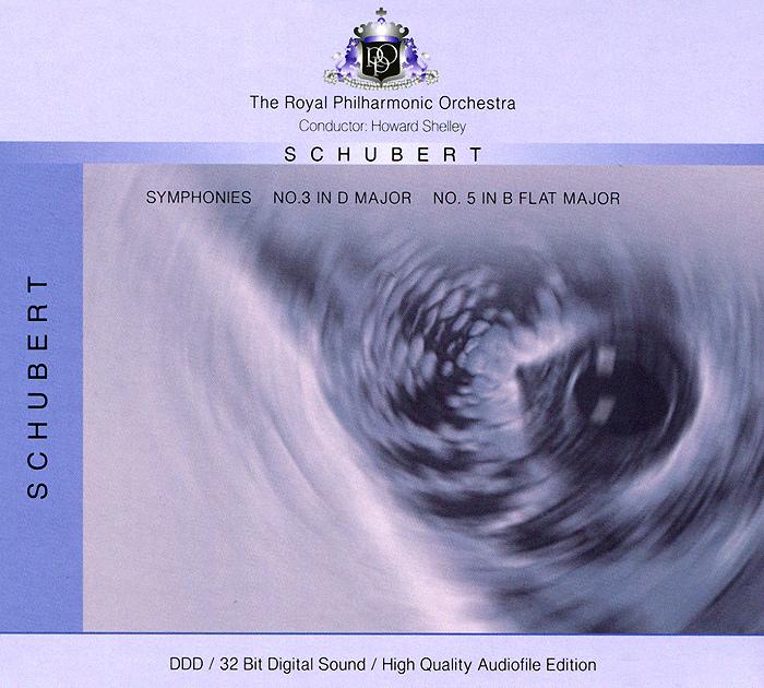 Говард Шелли,The Royal Philharmonic Orchestra Howard Shelley. Schubert