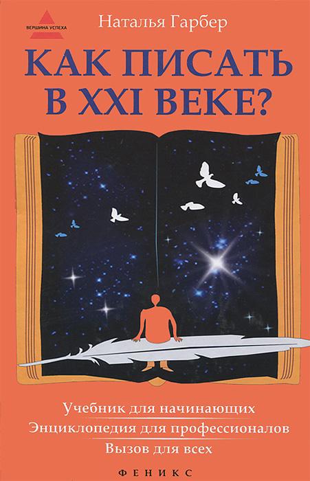 Книги реклама в интернет магазине регистраиця сайта Сытинский тупик