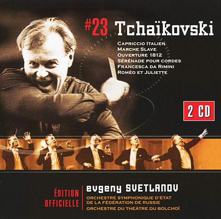 Евгений Светланов,Orchestre Symphonique D'Etat De La Federation De Russie,Orchestre Du Theatre Du Bolshoi Evgeny Svetlanov. Tchaikovski (2 CD) цена
