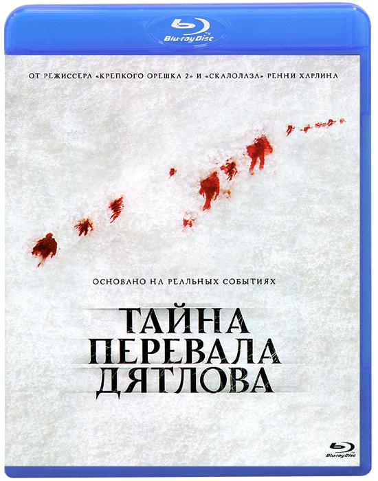 Тайна перевала Дятлова (Blu-ray)
