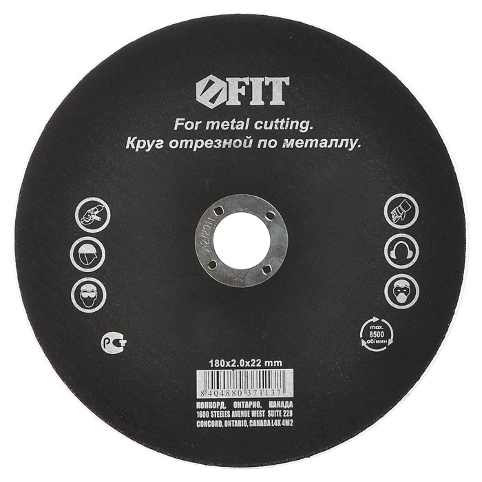 Круг отрезной по металлу FIT, 180 х 2 мм цена