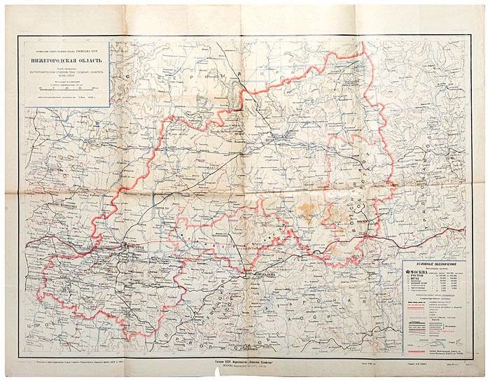 старая карта нижегородской обл фото частные модельные
