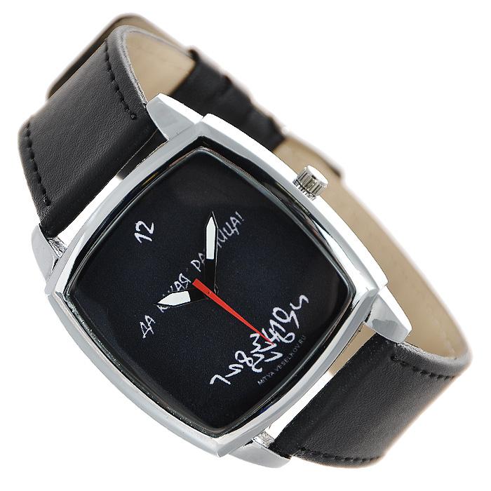 Часы Mitya Veselkov Да какая разница на черном. CH-09 все цены