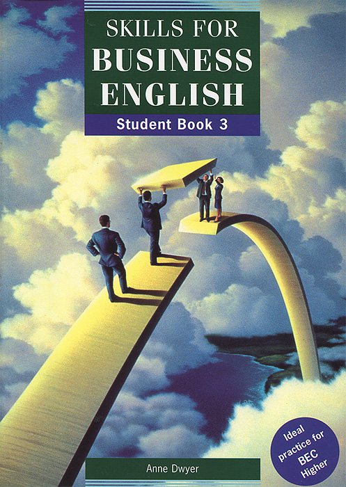 Skills for Business English: Student's Book: Level 3 | Двайер Энн