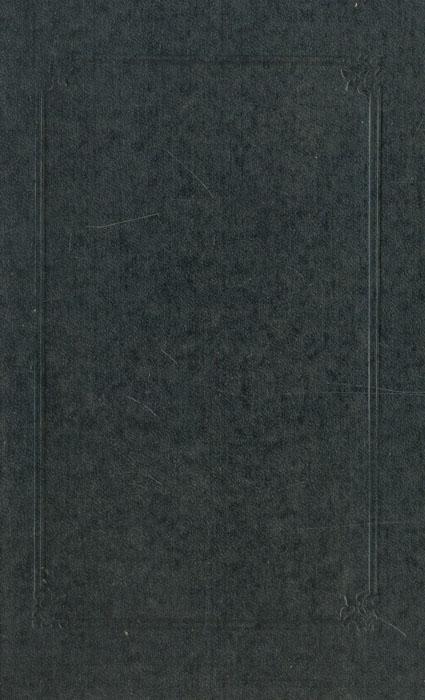 Э. Сетон-Томпсон, Д. О. Кервуд Рассказы о животных. Бродяги Севера э сетон томпсон д о кервуд рассказы о животных бродяги севера