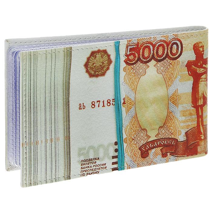 Визитница горизонтальная Perfecto 5000 рублей. GVZ-PR-0057 гироскутер от 5000 рублей