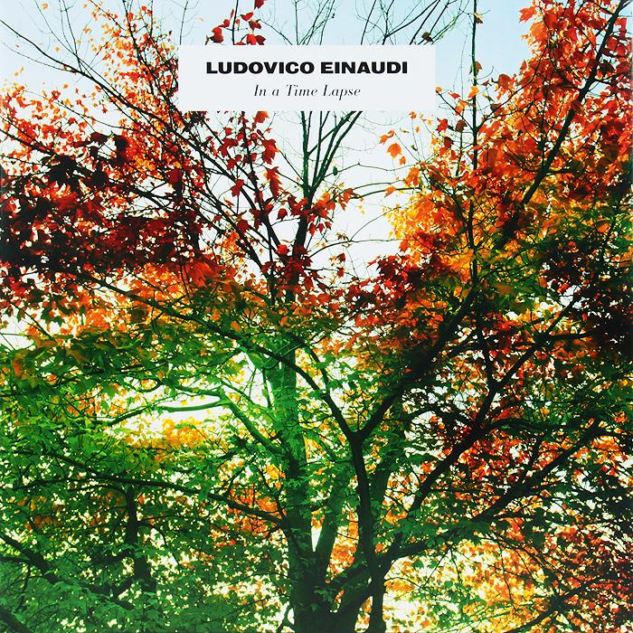 Людовико Эйнауди Ludovico Einaudi. In A Time Lapse (2 LP) ludovico einaudi lisbon