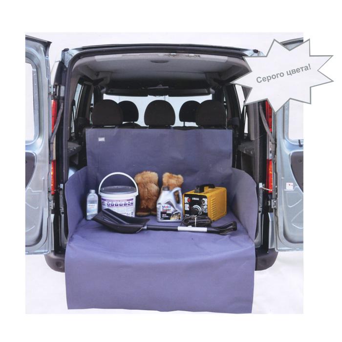 Накидка защитная в багажник автомобиля Comfort Address, серый, 105 х 75+40 х 75 х 45 см накидка защитная в багажник comfort address daf 022 black