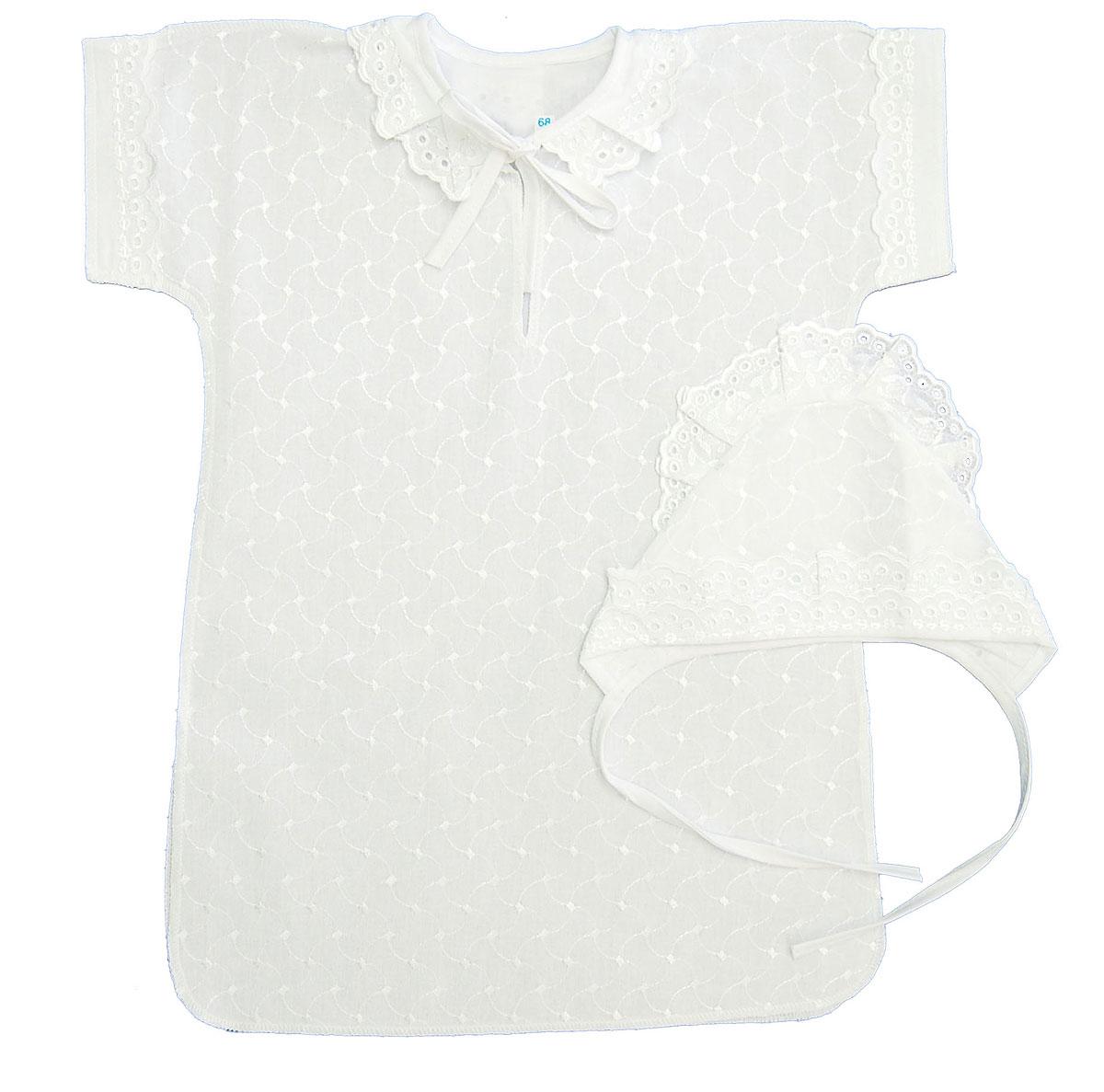 Крестильный набор Трон-плюс комплект для крещения детский трон плюс рубашка чепчик цвет белый 1403 размер 62 3 месяца