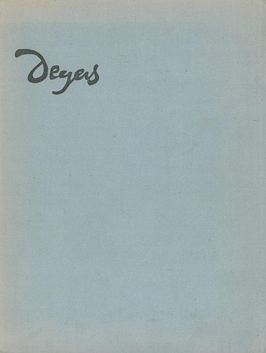 Эдгар Дега. Письма. Воспоминания современников