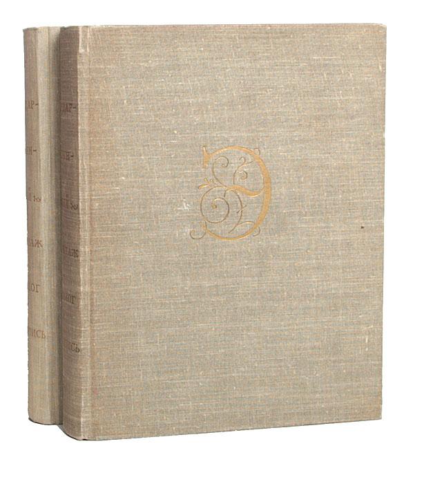 Государственный Эрмитаж. Отдел Западноевропейского искусства. Каталог живописи (комплект из 2 книг) каталог удешевленных книг