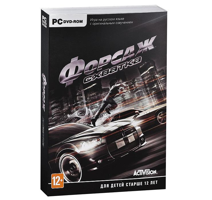 Форсаж: Схватка (DVD-BOX) the firebrand