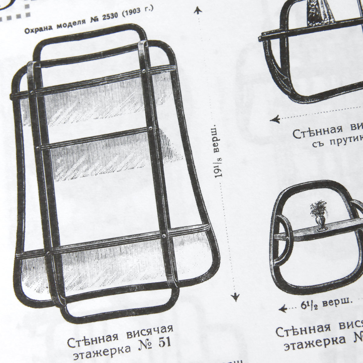 Мебель Тонета. Генрих Гацура