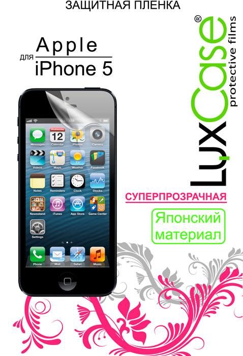 купить Luxcase защитная пленка для Apple iPhone 5, суперпрозрачная онлайн