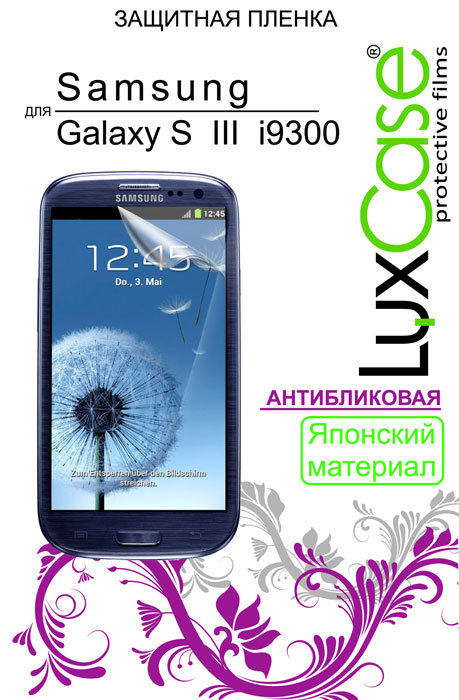 Пленка Samsung Galaxy S3 / i9300 / антибликовая