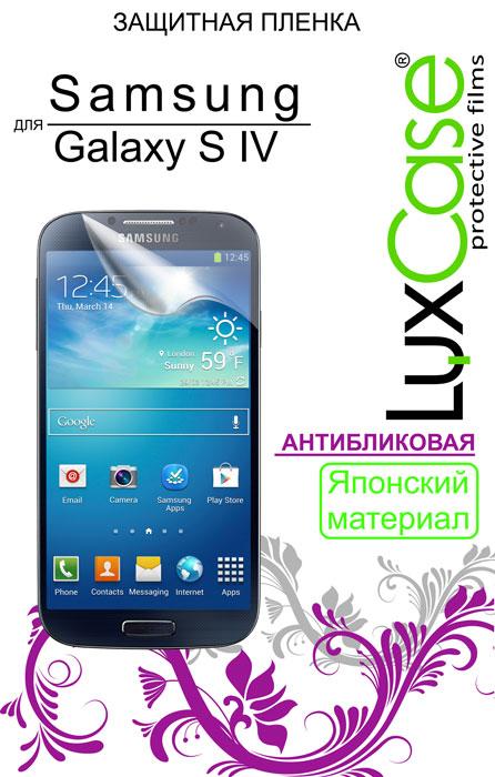 Пленка Samsung Galaxy S4 / i9500 / антибликовая стоимость
