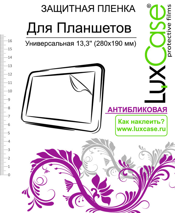 Luxcase защитная пленка для планшетов до 13.3'' (280x190 мм), антибликовая