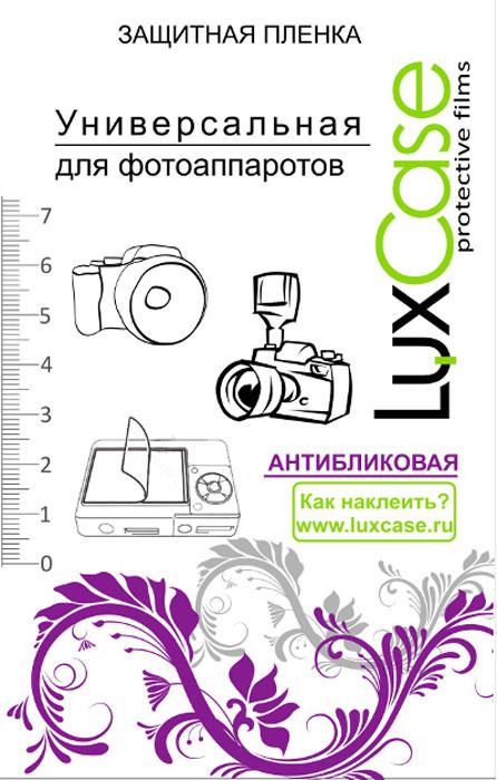 Luxcase универсальная защитная пленка для фотоаппаратов, антибликовая