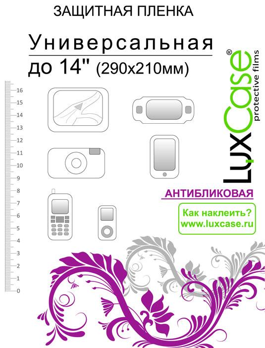 Luxcase универсальная защитная пленка для экрана 14'' (290x210 мм), антибликовая защитные пленки для смартфонов