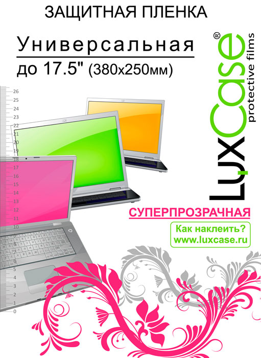 Luxcase универсальная защитная пленка для экрана 17,5'' (380x250 мм), суперпрозрачная защитные пленки для смартфонов
