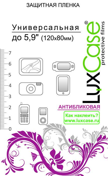 Luxcase универсальная защитная пленка для экрана 5,9'' (120x80 мм), антибликовая защитные пленки для смартфонов