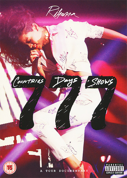 Rihanna: 777 Tour Documentary cd george benson the greatest hits of all
