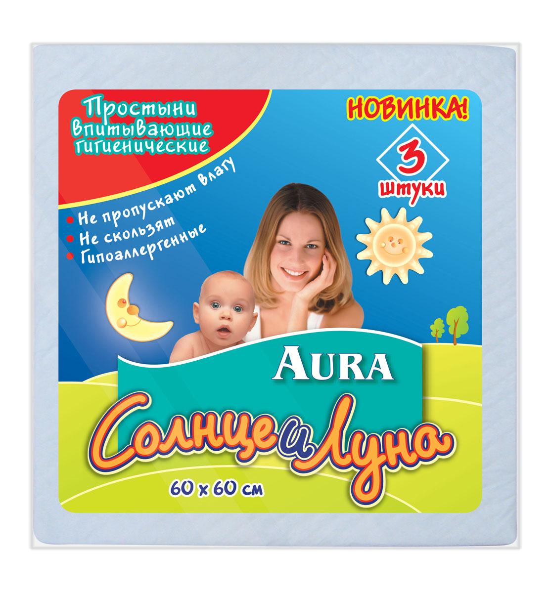 Простыни впитывающие гигиенические Aura Солнце и Луна, 60 см х 60 см, 3 шт ловулар простыни впитывающие детские 60х90см 16шт
