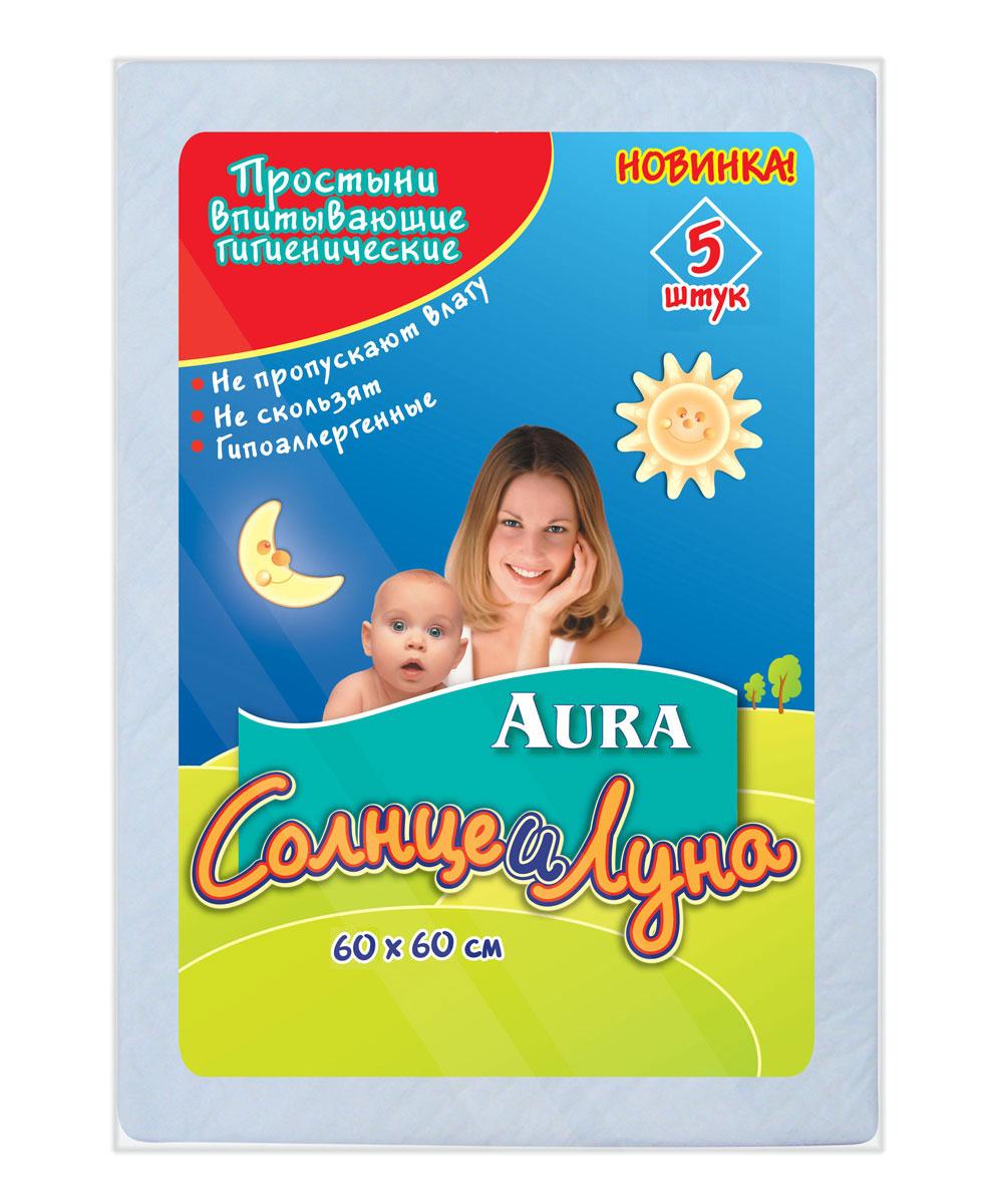 """Простыни впитывающие гигиенические Aura """"Солнце и Луна"""", 60 см х 60 см, 5 шт"""