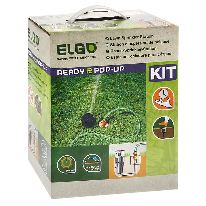 """Cистема для полива газонов """"Elgo"""""""