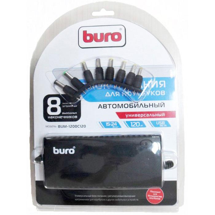 Buro BUM-1200C120 универсальный автомобильный адаптер для ноутбуков адаптер питания 5bites pa70l 03 70w для ноутбуков lenovo m2 m11 m25 m28