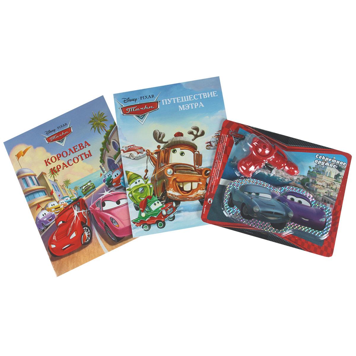 Тачки (комплект из 2 книг + подарок)