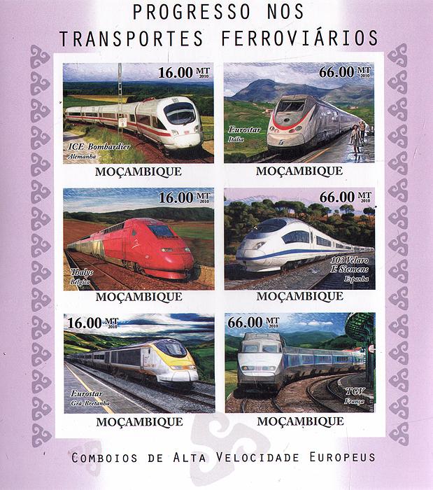 Малый лист без зубцов Прогресс железнодорожного транспорта. Мозамбик. 2010 год ленинградский институт инженеров железнодорожного транспорта 1809 1959 гг