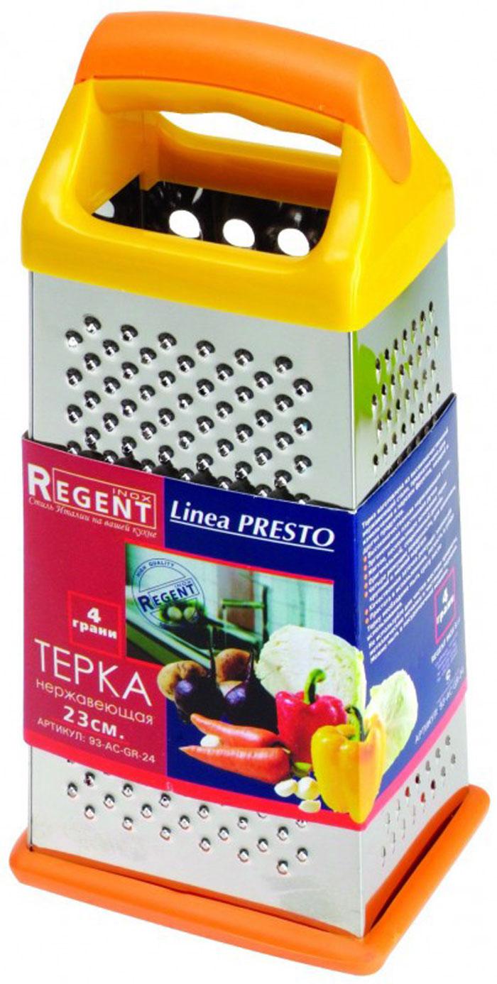 Терка Regent Inox Presto четырехгранная, цвет: оранжевый, 23 см. 93-AC-GR-24 терка regent inox presto шестигранная цвет чёрный красный стальной 21 см 93 ac gr 45